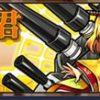 【モンスト】紀伊(伊400) 適正と安定攻略・メダル周回パーティー