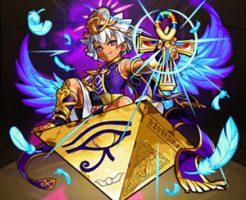2510原初の太陽神 アトゥム