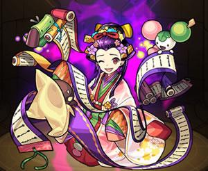 2546和菓子の国の姫君 道明寺あんこ