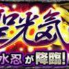 【モンスト】仙水忍(超究極)のギミック予想と解析攻略(せんすいしのぶ)