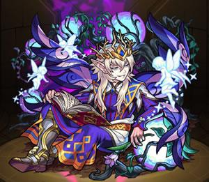 2641麗しき妖精賢王 オベロン