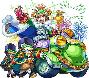 2706誉れ高き蛙の王 ケロン