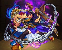 2846気高き海賊王女 アルビダ