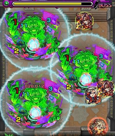 覇者の塔28階のボス第3戦