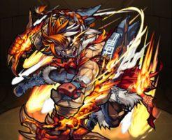 1827灼炎の狂闘士 リン・ツー