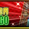 モンストBINGO(ビンゴ)の結果速報と当選者!2億円当たった人は?