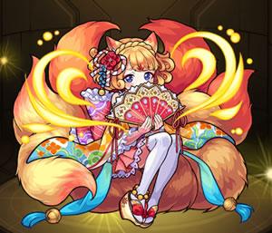 3405魅惑の妖狐 玉藻前