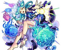 3609海の魔女 ヴィラン・キスキル・リラ