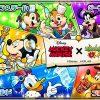 【モンスト】ミッキーマウスコラボ(ディズニーコラボ)のガチャ結果と当たり確率